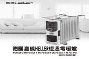 德国HELLER KE208TF叶片式电暖炉 说明书