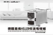德国HELLER KE210F叶片式电暖炉 说明书