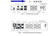 科士达VP5800RM系列逆变电源系统用户使用说明书