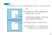 科士达PRO2000系列不间断电源用户使用说明书