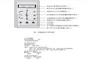 科士达GP800系列在线式不间断电源用户使用说明书
