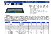 中盛ZBC120-2D24D电池充电模块电源说明书