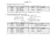 海浦蒙特 HD30-2T015G矢量控制变频器 用户手册