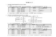 海浦蒙特 HD30-2T3P7G矢量控制变频器 用户手册