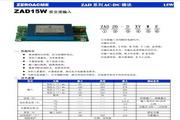 中盛ZAD15-2D0524W双交流输入模块电源说明书