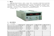 DH1716-3D直流稳压稳流电源使用说明书