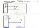 威胜PD1056/1B型单相电子式多功能电能表使用说明书