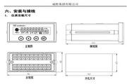 威胜PD1056/1H型单相电子式多功能电能表使用说明书