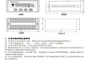 威胜PD1056/1Q型单相电子式多功能电能表使用说明书