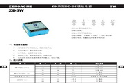 ZD20W DC-DC模块电源说明书