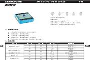 ZD10W DC-DC模块电源说明书