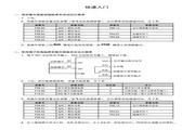 海浦蒙特 HD20-4T3P0G多功能变频器 用户手册
