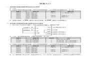 海浦蒙特 HD20-4T1P5G多功能变频器 用户手册