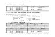 海浦蒙特 HD20-2S0P4G多功能变频器 用户手册