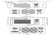<p>金恒EU-10K220AP电力专用不间断电源使用说明书</p>