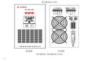 金恒EU-6K220AP电力专用不间断电源使用说明书