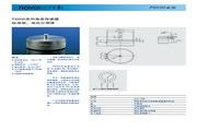 novotechnik P6501 R252型角度传感器 说明书