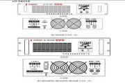 金恒EU-5K220AP电力专用不间断电源使用说明书