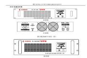 金恒EU-3K220AP电力专用不间断电源使用说明书