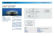 novotechnik P6501 S0049型角度传感器 说明书