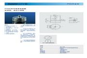 novotechnik P4501 A502型角度传感器 说明书