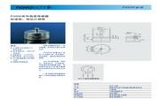 novotechnik P4501 A202型角度传感器 说明书