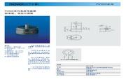 novotechnik P2501 A502型角度传感器 说明书