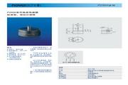 novotechnik P2501 A202型角度传感器 说明书