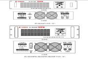 金恒EU-5K220A电力专用不间断电源使用说明书