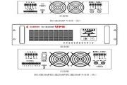 金恒EU-3K110A电力专用不间断电源使用说明书