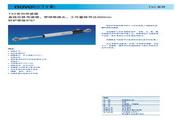 novotechnik TX20200型传感器 说明书