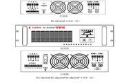 金恒EU-2K220A电力专用不间断电源使用说明书