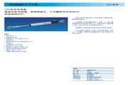 novotechnik TX20050型传感器 说明书