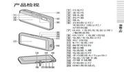 索尼 DSC-TX66数码相机 使用说明书