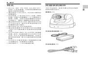 SONY EVI-D70P彩色摄像机 使用说明书
