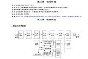 TH230D40NZ-3电力高频开关电源模块使用说明书