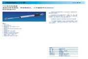 novotechnik TX20025型传感器 说明书