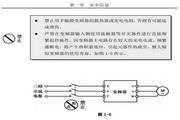 CM2000E-P2000-4T型变频器说明书