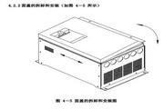 CM2000E-P1850-4T型变频器说明书