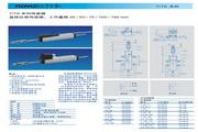 novotechnik TS100型传感器 说明书