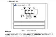 TH230D05ZZ-3电力高频开关电源模块使用说明书