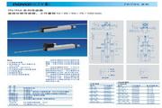 novotechnik TR25型传感器 说明书
