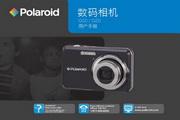 宝丽来Polaroid Q10数码相机 使用说明书