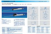 novotechnik TR10型传感器 说明书