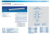 novotechnik LWH 900型传感器 说明书