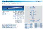 novotechnik LWH 600型传感器 说明书