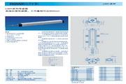 novotechnik LWH 550型传感器 说明书