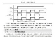 CM2000E-P03700-4T型变频器说明书