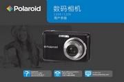 宝丽来Polaroid L104数码相机 使用说明书