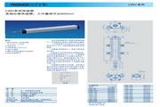 novotechnik LWH 400型传感器 说明书